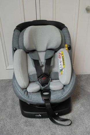 Maxi-Cosi AssixFix Plus Review | Seat with newborn insert https://oddhogg.com
